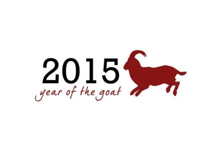 HappyNewYear_WithGoat_TWEETED