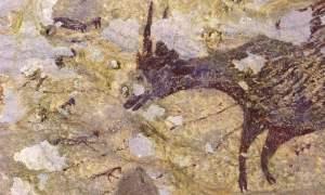 prehistoricart